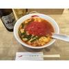 〜辛麺屋一輪〜ヘルシーな麺を食べたい時に行くべき宮崎発のお店