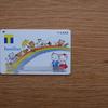 ファミリアの可愛いTポイントカード、神戸元町本店でGETした話。
