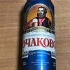 【ロシア産】ロシアンビール オチャコボオリジナル【酒のやまや】