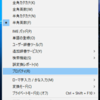 parallels上のwindows10でMacのかな・英数キーでIMEオン・オフを切り替える方法