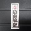 kaonメモ season3(45~46レグ)