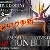 「SMP ALTERNATIVE DESTINY 『トップをねらえ!』 ガンバスター」受注開始!