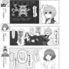 小説紹介する漫画「ぼぎわんが、来る」編