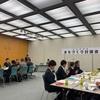 200128 桐生信用金庫・桐生市議会「まちづくり討論会」