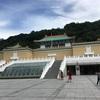 台北 おすすめ観光スポット 3選