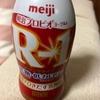 R-1~よかったブログ126日目~