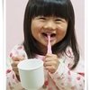子どもの虫歯予防何やってる?55人のお母さんの声を徹底調査!4歳以上編