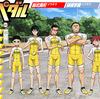 自転車ロードレース漫画「弱虫ペダル」熱い青春、深い笑い。面白い!競輪