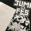 『ジャンプ+FES.』プレゼントTシャツが当選した感謝を込めて全『ジャンプ+FES.2016』参加77作品を紹介しよう。