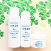 資生堂 IHADA(イハダ)の化粧水・乳液・バーム。敏感肌用だけれど肌に合わない?