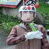 最後は必ず笑おうぜ:2016.09.16.高知ファイティングドッグス対徳島インディゴソックス観戦記