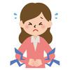 慢性胃炎~家庭療法が大切!