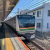 185系運用 OM4編成 踊り子2号 小田原→品川 グリーン席【乗車記】
