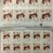 マンドラゴラ切手