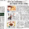 野菜たっぷり焼きそば:Yakisoba with plenty of vegetables