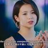 【Juice=Juice】微炭酸 MV感想「今更泣いたって駄目」