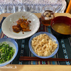 今日の在宅勤務飯:2月12日(金)+2021年ダイエット記録