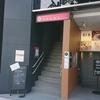 酒肴日和 アテニヨル @Little China / 札幌市中央区南3条西3丁目 Gダイニング 2F