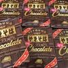 ペヤングやきそばチョコソースギリを店員目線で評価する