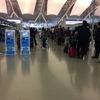 ついに決行!エアチャイナ・ビジネスクラスで行く『SINタッチ』!関西空港ラウンジ編(第一話)