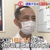 森昭裕副院長が、名古屋テレビ(メ~テレ)の報道番組「アップ!」に出演しました