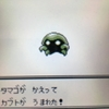 【色違いポケモン紹介】VC産カブト
