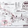 歴史を巡る旅・島根編 いざ「石見銀山」へ(5)世界遺産センターは徒歩で行くべからず