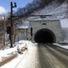 石楠花トンネル・きびたきトンネル