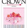 CROWNⅠ和訳・解説【コミュ英Ⅰ】LESSON1-1 単語リストも掲載!