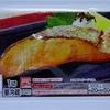 1切れ炭水化物0.1g銀鮭の塩焼きファミリーマート