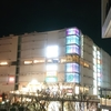THE 3RD PLANET 横浜本店の訪問記