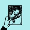ネタバレ絶対禁止!『medium 霊媒探偵城塚翡翠 /相沢 沙呼』はこんな本!