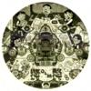SANKYO 「OL娘Ⅰ」の盤面画像&情報