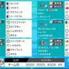 剣盾ダブル/S15最終65位/鳥(奇)族
