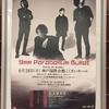 "20170618/9mm Parabellum Bullet ""TOUR OF BABEL""@神戸国際会館 こくさいホール 簡易レポート"
