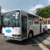 路線バス初!!スカイビューバス