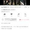 SixTONESたち〜ジャニーズファンが・・・バカレア組を知らない人たちへ