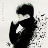 【歌詞訳】Lim Hanbyul(イム ハンビョル) / 良い愛だった