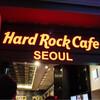 ハードロックカフェソウルへ@蚕室