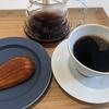 【不動産投資】弥生会計入力とご褒美のハリオカフェのコーヒー
