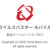 ウイルスバスター モバイル バージョン 11.2.1.2513 2020-03-01