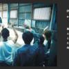 """あいのり Asian Journey(アジアンジャーニー) 1話 あらすじ・ネタバレ """"新たな旅の幕開け"""""""