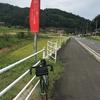 三日月公園から走る ⑦ 八雲町熊野、大東町上久野、山佐