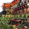 台湾㉓ 九份は本当に千と千尋の神隠しのモデル? もっと似ている場所が中国にある!