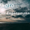 鵠沼海岸とT-SITEで過ごす休日:Sony α7 III + SEL24F14GM