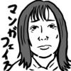 【邦画】『劇場版・打姫オバカミーコ』ネタバレあり感想レビュー--須田亜香里の漫画的な誇張フェイスが意外にもハマっていた