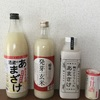 ブームの米麹甘酒から、そろそろ消費の先を考えようよ、という件。