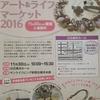 お揃いシリーズ♡&イベント限定企画!