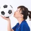 日本初の女子プロサッカーリーグ・WEリーグ開幕!【コラムその48】