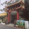 台湾での地域猫についての現地交流